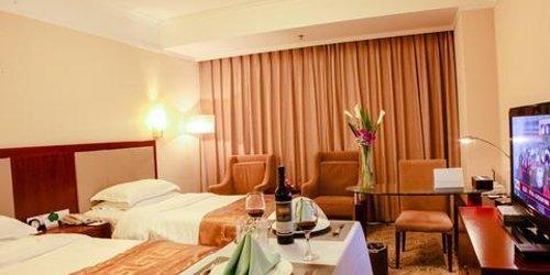 Забронировать Inner Mongolia Grand Hotel Wangfujing
