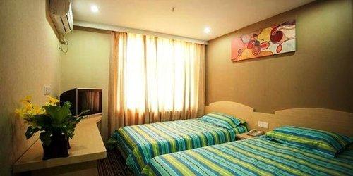 Забронировать Super 8 Hotel Beijing Qianmen Hu Fang Road