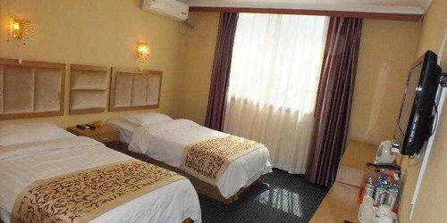 Забронировать Beijing Yilan Hotel