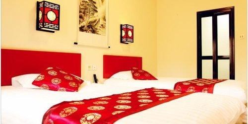 Забронировать Beijing Lotus Hotel