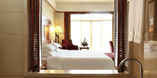 Забронировать Pullman Zhangjiajie Hotel