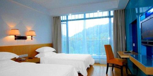 Забронировать C2C Hotel Huangshan