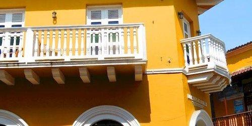 Забронировать Hotel Los Balcones De Badillo