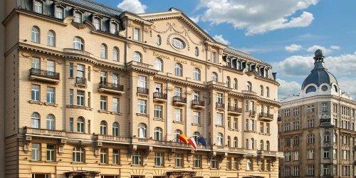 Забронировать Polonia Palace Hotel