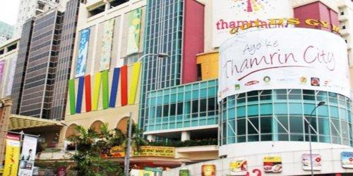 Забронировать Amaris Hotel Thamrin City