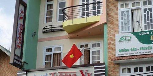 Забронировать Tuong Vy Guesthouse