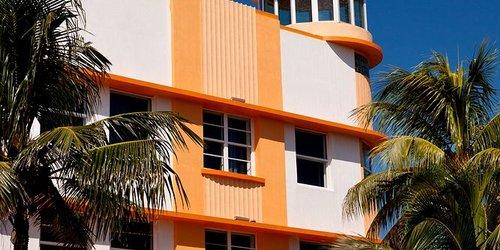 Забронировать Room Mate Waldorf Towers