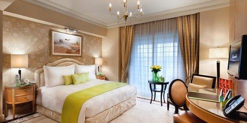 Забронировать Kempinski Nile Hotel, Cairo