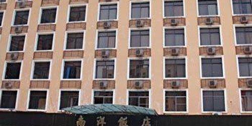 Забронировать Fujian Nanyang Hotel