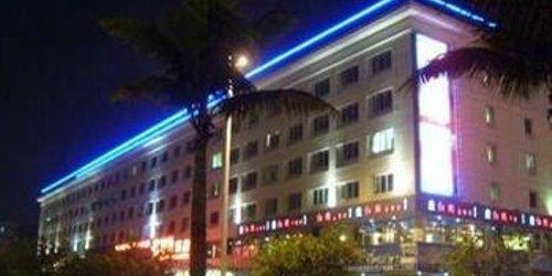 Забронировать Home Inn (Haikou Haixiu Road)
