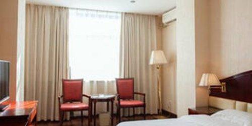 Забронировать Guoyuan Business Hotel - Haikou