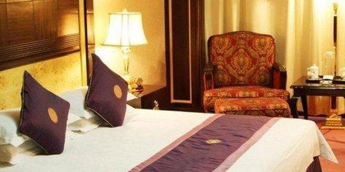 Забронировать Jinyuan Furun Hotel - Xi'an