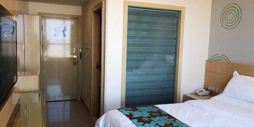 Забронировать Home Inns Nanhu Urumqi - Urumqi