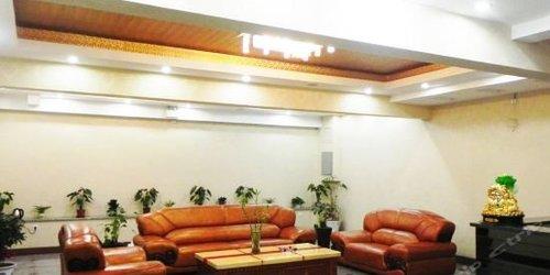 Забронировать Hangyou Hotel - Urumqi