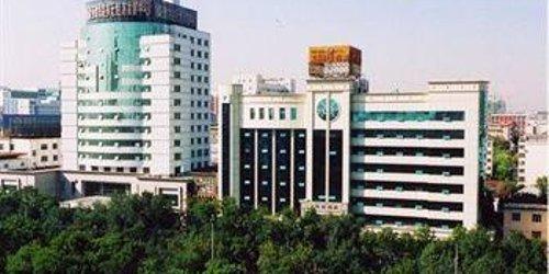 Забронировать Xinjiang Eurasian Continental Bridge Hotel - Urumqi