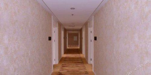 Забронировать Beidaihe Jin Haiyuan Hotel