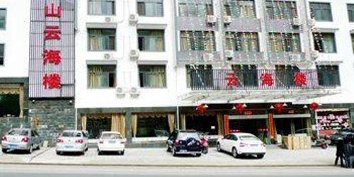 Забронировать Binyue Business Hotel - Huangshan