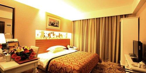 Забронировать Ice Flower Hotel - Guangzhou