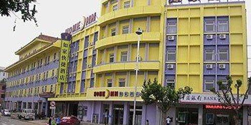 Забронировать Home Inn (Dalian Jinzhou Jiefang Square)