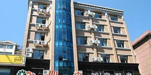 Забронировать Siji Fashion Hotel - Dalian