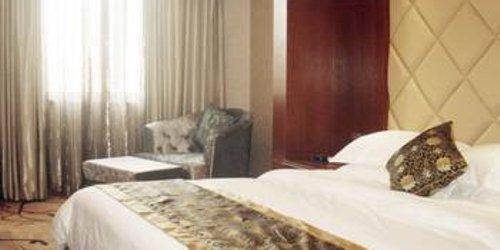 Забронировать Haigong Hotel