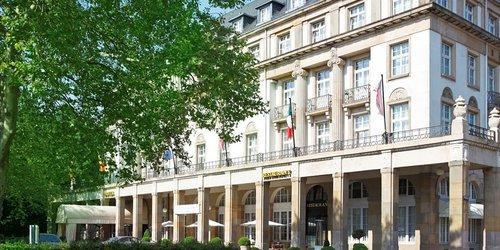 Забронировать Schlosshotel Karlsruhe