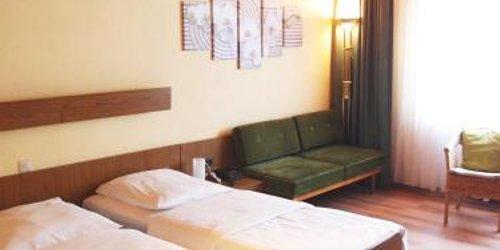 Забронировать Hotel Am Römerhof