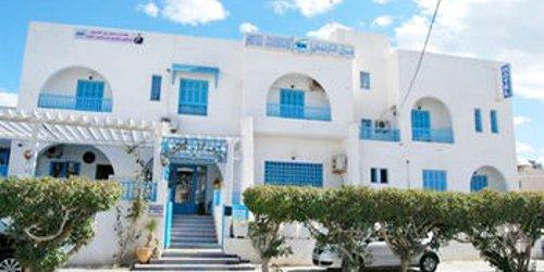 Забронировать Corniche Hotel