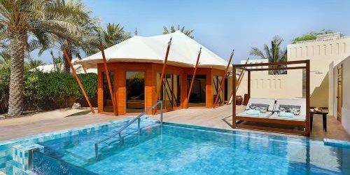 Забронировать Banyan Tree Ras Al Khaimah Beach