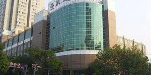 Забронировать Carey Hotel - Changsha