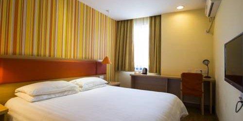 Забронировать Home Inn Jintang Road - Tianjin