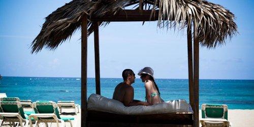 Забронировать Celuisma Playa Dorada