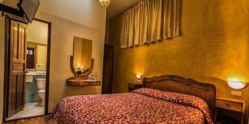 Забронировать Hotel San Francisco De Quito
