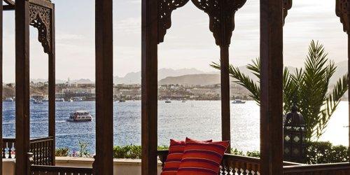 Забронировать Moevenpick Resort Sharm El Sheikh