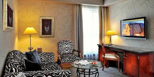 Забронировать Intercontinental Cairo Citystars