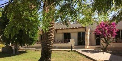 Забронировать Coral Beach Rotana Resort