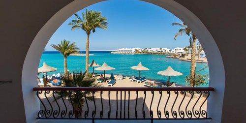 Забронировать Arabia Azur Resort