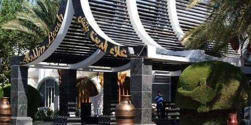 Забронировать Aladdin Beach Resort