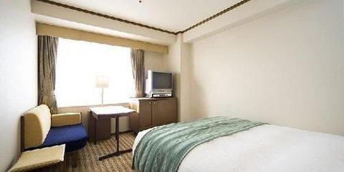 Забронировать Hotel Granvia Osaka