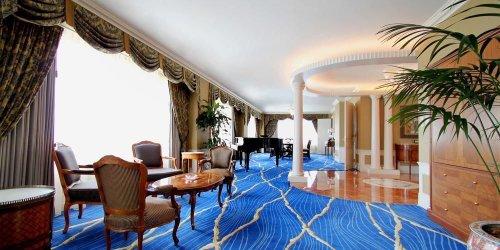 Забронировать The Westin Osaka