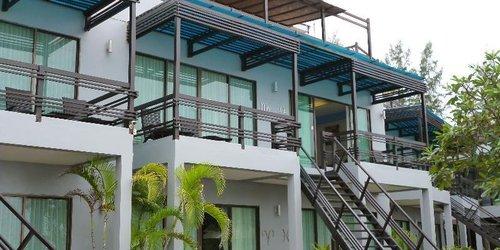 Забронировать Maya Koh Lanta Resort