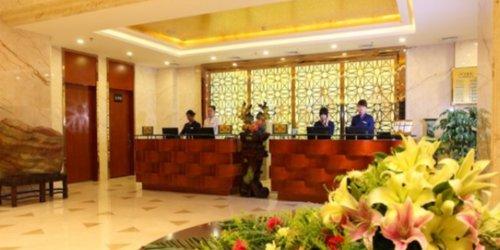 Забронировать Xining Xingdingan Hotel