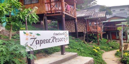 Забронировать Tapear Resort