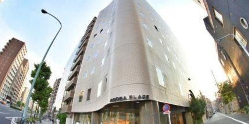 Забронировать Agora Place Asakusa