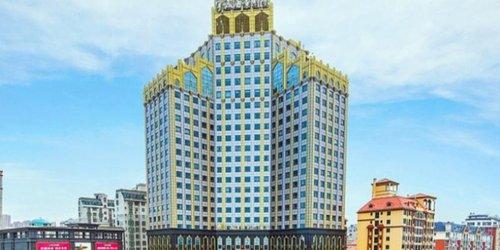 Забронировать Yucheng Seaview International Hotel