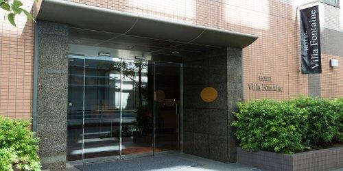 Забронировать Hotel Villa Fontaine Nihombashi Hakozaki