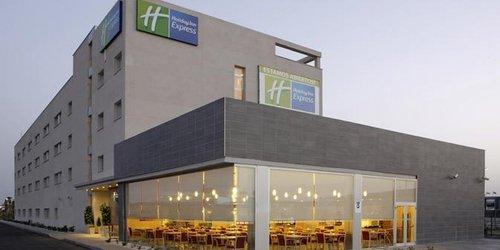 Забронировать Holiday Inn Express Málaga Airport