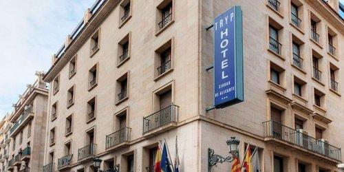 Забронировать Tryp Ciudad de Alicante Hotel