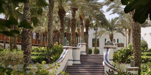 Забронировать Park Hyatt Dubai