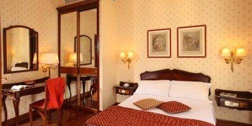 Забронировать Hotel Imperiale
